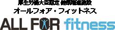 logo_allfor